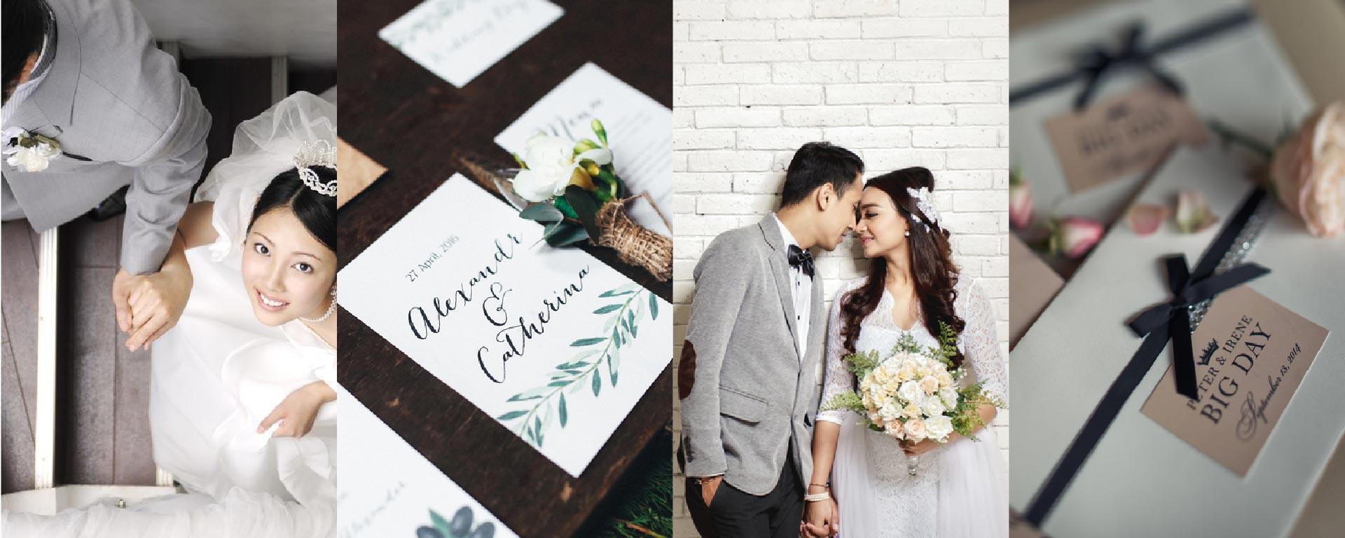 Undangan Pernikahan Murah, terjangkau premium dan elegan